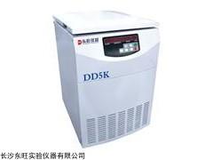 天津DD5K低速大容量离心机价格