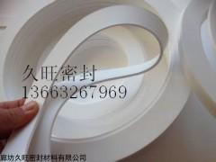 耐腐蚀四氟垫片,耐高温四氟密封垫片厂家