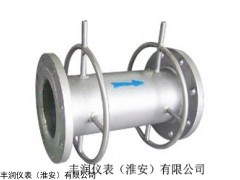 上海FRLGHX环形孔板流量计厂家