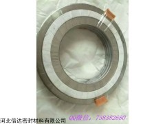 新型密封产品,碳钢内外环垫片厂家直销
