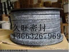 耐磨碳纤维盘根厂家直销,高碳混编盘根价格