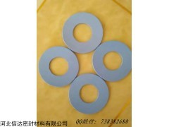 密封垫产品,蓝色低温四氟垫片厂家批发价格