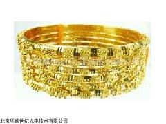 北京贵金属纯度分析仪