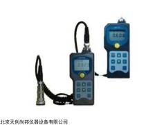 KDMT290A机器状态点检仪,点检仪激光式光电转速传感器