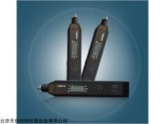 北京KDJB1300A笔型巡检仪,巡检仪厂家直销正品包邮