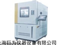青岛新型恒温恒湿试验箱厂家