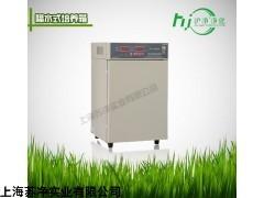 BG-80隔水式电热恒温培养箱,电热恒温培养箱价格