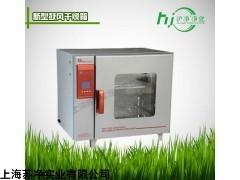 电热鼓风干燥箱GZX-9146MBE,电热鼓风干燥箱应用