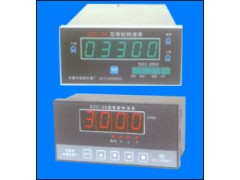 智能转速表SZC-04型,智能转速表厂家