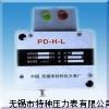 压力继电器PD-H-L1/PD-H-L2