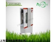 液晶屏程控霉菌培养箱,升级可控制湿度