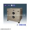 101A系列数显鼓风干燥箱,数显鼓风干燥箱,干燥箱
