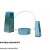 專業廠家直銷BL擺管淋雨裝置,擺管淋雨裝置價格