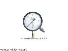 YTZ-150型电阻远传压力表,电阻远传压力表价格
