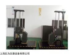 上海巨为跌落试验机JW-DL-1700,跌落试验机生产厂家