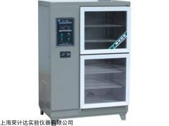 砂浆标准养护箱,SHBY-30砂浆养护箱