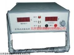 DP-11便携式试验电源,亚欧试验电源