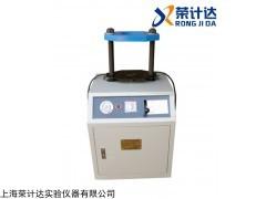 上海多功能液压脱模器