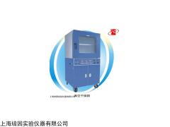 立式真空干燥箱DZG-6930,立式干燥箱厂家