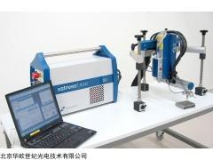 表面残余应力分析仪
