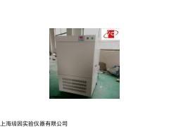 低温生化培养箱SHP-150DA,-20度低温培养箱