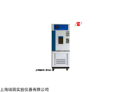 低温生化培养箱,SHP-250DA低温培养箱