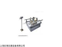 长春JY-LX-201模拟运输振动台,模拟运输振动台应用