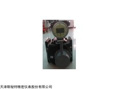 天然气流量计JLQ,气体腰轮流量计