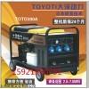 电厂应急300A汽油发电电焊一体机