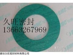 无石棉芳纶垫片特价销售,耐高压无尘石棉橡胶垫片
