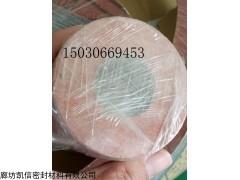 四川NY150耐油石棉垫片标准,石棉垫片厂家
