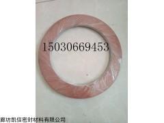 河北DN300 PN16耐油石棉垫厂家|耐油石棉供应厂家