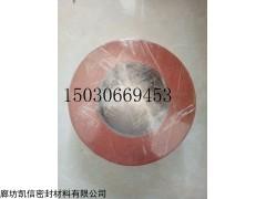 江苏DN50 PN25无石棉垫销售|非石棉垫供应厂家