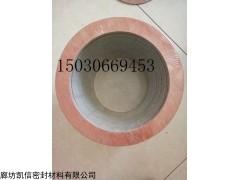 西藏DN50 PN25无石棉垫直销价格|无石棉垫到货价格