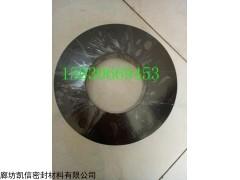 山东DN80 PN16耐油橡胶垫制造商