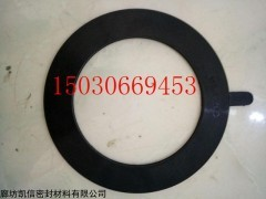 齐齐哈尔DN100 PN16耐油橡胶垫制造商