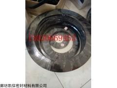 德阳DN200 PN16耐高温橡胶垫厂家|耐高温橡胶垫