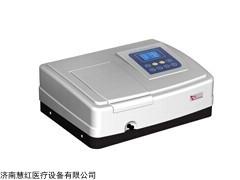 UV-1100紫外可见分光光度计,美谱达紫外可见分光光度计