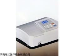 可见分光光度计,美谱达V-1600可见分光光度计,纯检质检