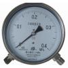 不锈钢差压表CYW-152B,不锈钢差压表价格