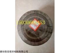 山东青岛DN65 PN16金属缠绕垫厂家电话,金属缠绕垫制造