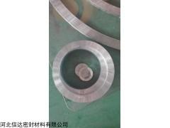 201材质齿形垫,外环齿形垫片价格