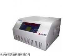 TDD5KR台式多功能冷冻离心机
