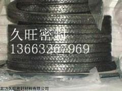 膨胀柔性石墨盘根供应,金属丝加强石墨盘根