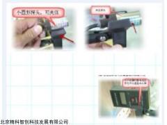 高压型JKZC-G2/6非接触式静电电压测量仪校准装置