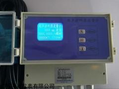 分体式明渠流量计价格,超声波式在线测量