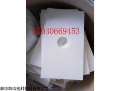 5mm四氟板厂家 乌鲁木齐四氟板低报价