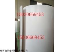 四氟板厂家 纯新料四氟板销售热线