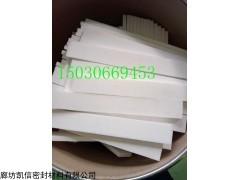 丹东市场1.5mm四氟板报价