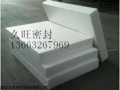 耐高温塑料王板/棒,全新料四氟板PTFE板材